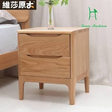 Bedside Table Projects 54 - DIY up-cycling project: How to make your own bedside tables