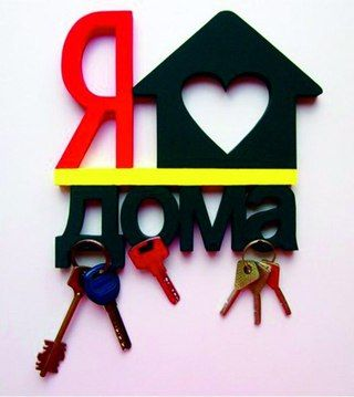 Diy Key Holders 35 - 40+ The Most Adorable Diy Key Holder Ideas