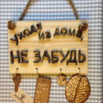 Diy Key Holders 36 214x214 - 40+ The Most Adorable Diy Key Holder ideas